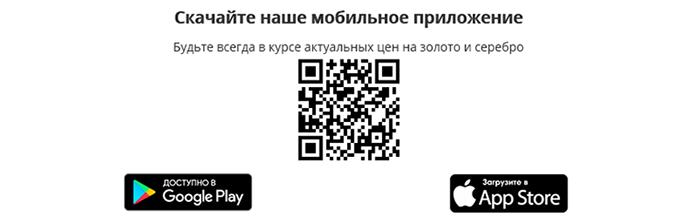 QR-код для скачивания приложений